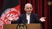 الرئيس الأفغاني وافق على الاستقالة وغادر البلاد