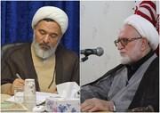 مدیر حوزههای علمیه خواهران درگذشت استاد پیشوایی را تسلیت گفت