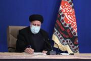 رئیس جمهور: اقدامات تروریستی پروژه امنیتی جدید آمریکا در افغانستان است