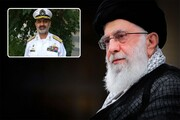 اسلامی جمہوریہ ایران کی بحریہ کے کمانڈر کا اپائینٹمنٹ