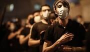 الوفاق : اعتداءات عاشوراء تبرز حجم الأزمة السياسية في البحرين مجددا