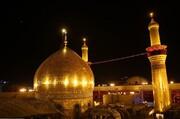أسباب ثورة الإمام الحسين(ع)