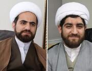 رئیس اداره اعزام مبلّغان دفتر تبلیغات اسلامی اصفهان منصوب شد