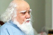 پیکر استاد محمدرضا حکیمی در حرم رضوی تشییع شد