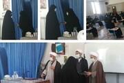 مدیران جدید دو مدرسه علمیه خواهران کرمان معرفی شدند