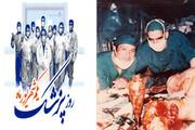 پزشکان و پرستاران سپر سلامتی جامعه اند