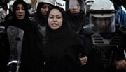 حمایت انگلیس از یک موسسه بحرینی که بر شکنجه و تجاوز سرپوش میگذارد