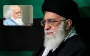 بيان تعزية الإمام الخامنئي برحيل العالم والمفكّر البارز السيّد محمّد رضا حكيمي