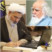 مدیر حوزه های علمیه خواهران درگذشت استاد حکیمی را تسلیت گفت