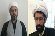 «جعفری» مدیر مدرسه علمیه امام خمینی(ره) اسلام آباد غرب شد