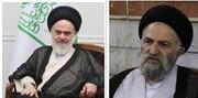 تسلیت آیت الله حسینی بوشهری به عضو جامعه مدرسین حوزه