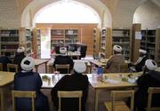 «شاخصه های مدیریت اسلامی از منظر امام علی (ع)» بررسی شد