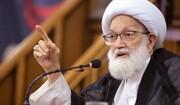 ركام من المشكلات قد طال مداها في البحرين ولا اصلاح