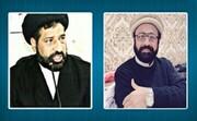 مدیر جامعه مدینة العلم پاکستان درگذشت روحانی پاکستانی را تسلیت گفت