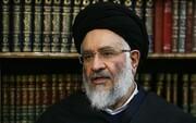 """Cultural Relations Between Christianity and Shia Islam"" written by Sayyid Mustafa Muhaqqiq Damad"