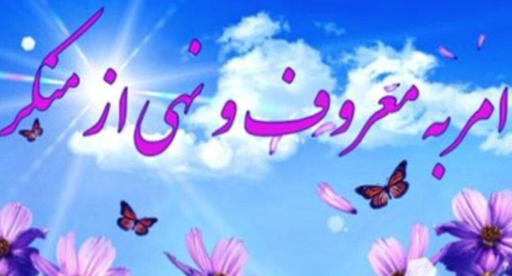 فیلم | جامعه مطلوب قرآنی با موضوع امر به معروف و نهی از منکر - قسمت دوم