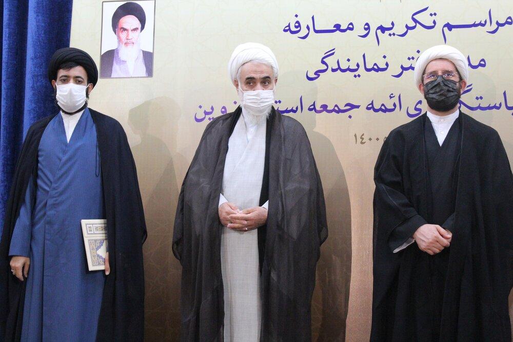 «موسوی» به عنوان مدیر دفتر شورای سیاستگذاری ائمه جمعه قزوین شد