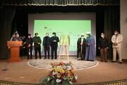 تصاویر/ آیین رونمایی از پوستر و اعلام فراخوان اولین جشنواره ملی مطبوعات دینی