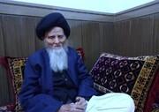 """السيد عمار الحكيم يعزي بوفاة أحد أبرز الفقهاء في أفغانستان ويعدها """"خسارة كبيرة"""""""