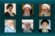 مراسم یادبود و بزرگداشت شش عالم فقید حوزه های علمیه برگزار شد