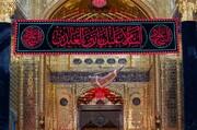 رأسُ الإمام الحسين (عليه السلام) يتلو القرآن!