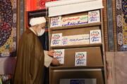 تصاویر / آیین رونمایی از کتاب (دین ، انیمیشن ، سبک زندگی) اثر مرحوم فرج نژاد در مسجد جمکران