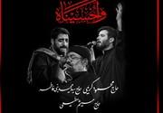 فیلم | دومین شب نوحهخوانی مداحان ایرانی در ابوالخصیب (بصره)