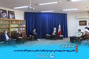 عکس نوشت | کلان پروژه های پژوهشی مورد نیاز نظام اسلامی در حوزه آغاز شده است
