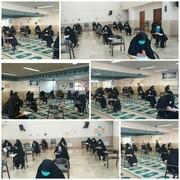 آزمون زبان تخصصی سطح ۴ حوزه خواهران اصفهان برگزار می شود