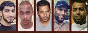 الوفاق بحرین خواستار آزادی زندانیان فراموش شده در زندان نظامی شد