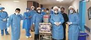 حضور فعال گروه تبلیغی رشد در بیمارستان های کرونایی قم