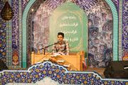 دومین دوره مسابقات لیگ قرآنی استان بوشهر برگزار میشود