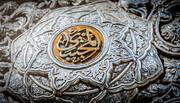 العتبتان الحسينية والعباسية تعلنان محاور المؤتمر العلمي الدولي لفكر الإمام الحسن (ع)