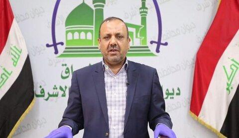 محافظ النجف الأشرف في العراق لؤي الياسري