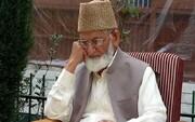 کشمیر کے سب سے بڑے علیحدگی پسند رہنما سید علی شاہ گیلانی کا انتقال، حیدر پورہ میں ہوئے سُپرد خاک
