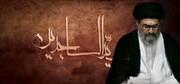 امام سجادؑ نے اپنی تبلیغ و ادعیہ کے ذریعے دنیا کو قیام حسینؑ کے اہداف سے آگاہ کیا، علامہ ساجد نقوی