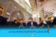 عکس نوشت | کنفرانس آمریکایی در بغداد
