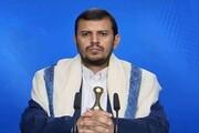 رهبر انصارالله: استقلال یمن را ضمانت میکنیم