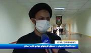 فیلم | خستگی ناپذیری طلاب جهادی در راه مقابله با کرونا