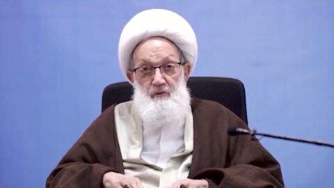 آیت الله عیسی قاسم رهبر نهضت اسلامی بحرین