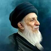 زندگی نامہ؛ حضرت آیۃ اللہ العظمیٰ سید محمد سعید الحکیم طاب ثراہ