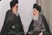 فیلم   لحظاتی از دیدار آیات عظام سیستانی و حکیم