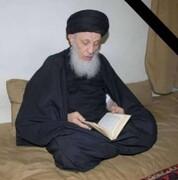 وكالة أنباء الحوزات العلمية في إيران تنعى آية الله العظمى السيد محمد سعيد الحكيم