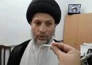 آیت اللہ سید محمد سعید حکیم کے جنازے کی تفصیلات ان کے فرزند کی زبانی