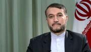 أمير عبداللهيان: دول الجوار ركزت على إرساء الاستقرار في أفغانستان