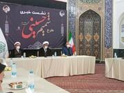 طرح شمیم حسینی در مشهد اجرا می شود