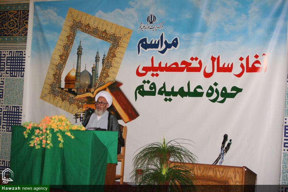 تصاویر آرشیوی از مراسم آغاز سال تحصیلی حوزه در شهریور ۱۳۸۵