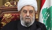 رئیس مجلس اعلای اسلامی شیعیان لبنان درگذشت