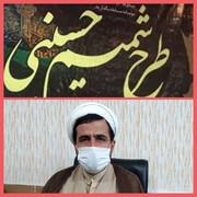رزمایش «شمیم حسینی» و «مهر تحصیلی» در کهگیلویه و بویراحمد اجرا میشود