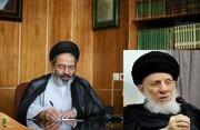 سرپرست حجاج ایرانی ارتحال آیتالله العظمی حکیم را تسلیت گفت